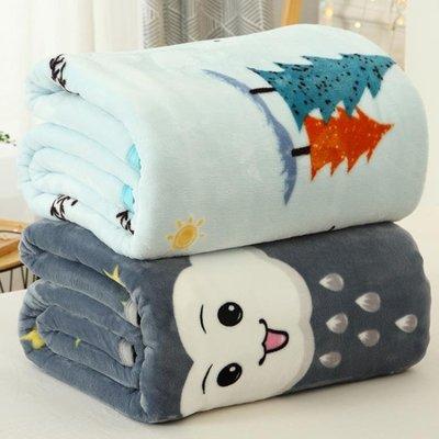 加厚毛毯被子珊瑚絨毯子法蘭絨床單學生宿舍辦公室午睡小毯子單人  IGO