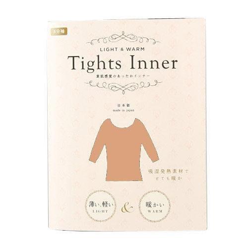 日本製 極輕薄吸濕發熱絲襪內衣 米色 尺寸: L-LL,現貨供應