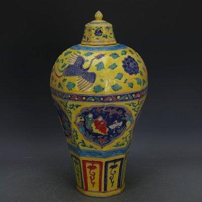 ㊣姥姥的寶藏㊣ 大明永樂琺華彩人物紋八棱梅瓶  官窯出土古瓷器手工古玩古董收藏