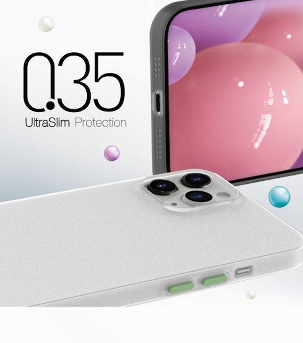 美國 SwitchEasy 0.35 超薄裸機 霧面 手機保護殼 防撞殼 保護殼 iPhone 12與12PRO共用