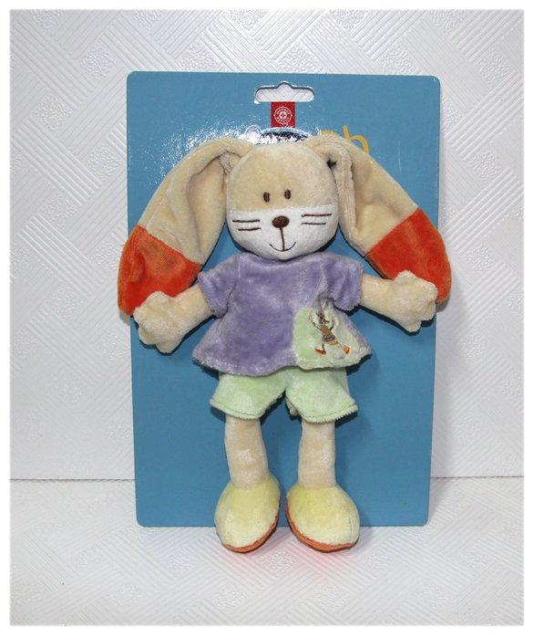 ☆奇奇娃娃屋(DL)☆法國Mots d'enfants品牌,超柔小兔子安撫玩偶,原廠紙卡包裝(男款)~200元