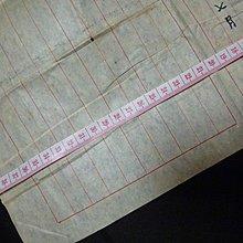 17~民國48年~基隆市~崇仁幼稚園~服務證明書~收藏用(紙質乾裂~免運費)