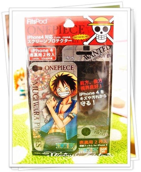 【幸福城堡】海賊王營幕 貼 iPhone 4 手機螢幕保護貼 2枚入  裝飾貼