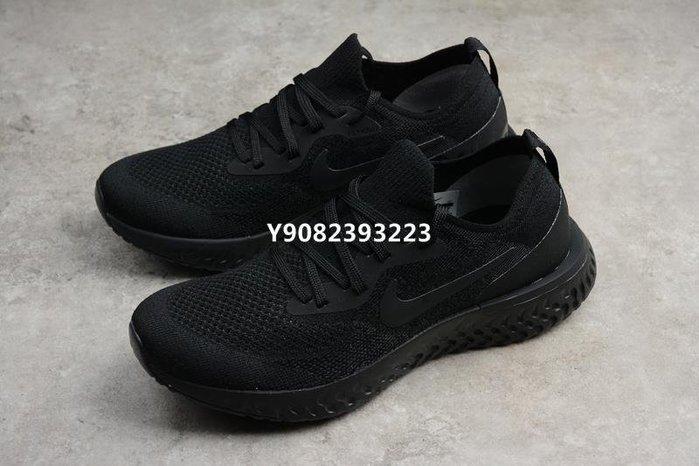 NIKE EPIC REACT FLYKNIT 耐克 休閒 輕量 全黑 男生 運動鞋 慢跑鞋 AQ0067-003