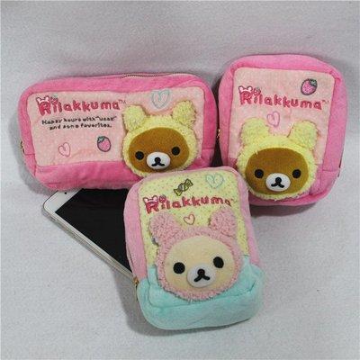 【便利公仔】含運 輕松熊RILAKKUMA可愛少女系零錢包手機袋化妝包收納生日禮物