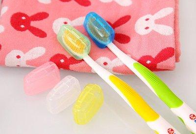 5入裝 牙刷套 旅行便攜式 出國旅遊必備 戶外旅行 抗菌潔淨 牙刷 衛生頭套 ~神來也