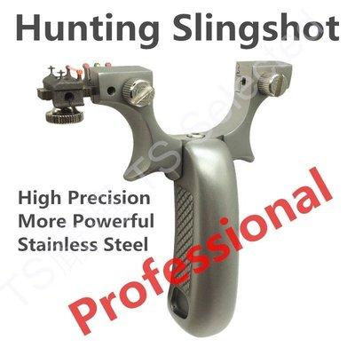 加購高強度皮筋 驚爆 狙擊弓 不銹鋼 競技 大威力 彈弓 高精度 射擊 遊戲 競技弓 非 BB槍 狙擊槍 鋼珠槍 狙擊鏡
