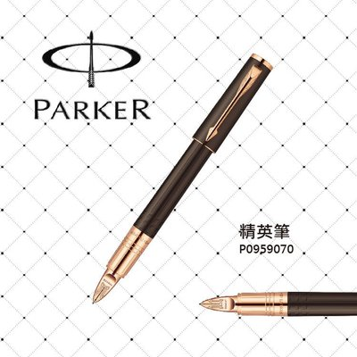 派克 PARKER INGENUITY 第五元素系列 精英紫砂褐玫瑰金夾/S 筆 P0959070 鋼筆 墨水 商務