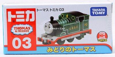 日本帶回 TOMICA THOMAS 湯瑪士03 連結火車 ~小太陽日本精品