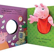 粉紅豬小妹 大型手偶紙板書 英文 Peppa Pig Play with Peppa Hand Puppet Book手