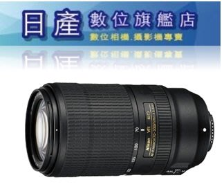 【日產旗艦】NIKON AF-P 70-300mm F4.5-5.6E VR