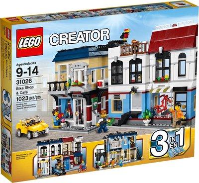 LEGO 31026 Bike Shop & Cafe 靚盒 (10224,10255,10261,10264,31012,31052,31084,31097)