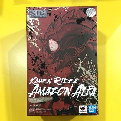 Bandai SIC Kamen Masked Rider Amazon Alfa 幪面超人 亞馬遜 限定 白眼 全新日版