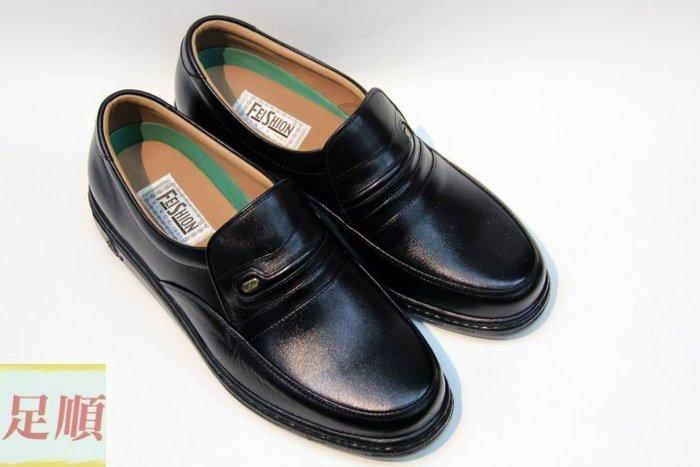 免運優惠中 圓頭 真皮皮鞋 爸爸鞋 父親節禮物 專櫃工廠  黑色 附專櫃鞋盒 台灣製造 【足順皮鞋】