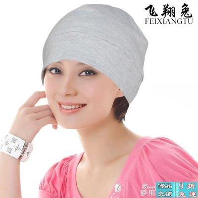 【全場9折】純棉睡帽全棉春夏季男女睡覺薄款透氣化療包頭套頭成人光頭月子帽【優品良鋪】