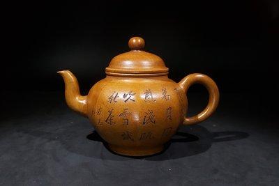 《藏壺軒》~湯渡陶業生產合作社款~ 八方掇球壺~(賣場都有多樣1元起標紫砂壺、不作價、不圍標、標多少賣多少)