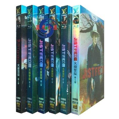 【優品音像】 美劇高清DVD Justified 火線警探1-6季 完整版 18碟裝DVD 精美盒裝