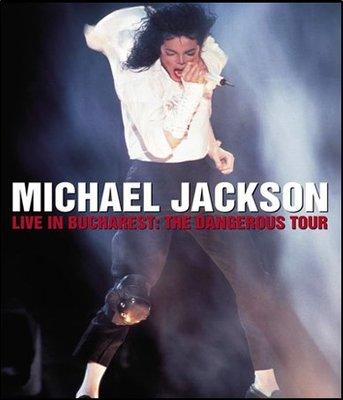 邁克爾杰克遜 布加勒斯特危險之旅演唱會 1992年 25G藍光藍光碟