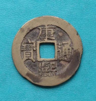 清 康熙通寶 同局 直徑2.76cm 重4.85g  C035