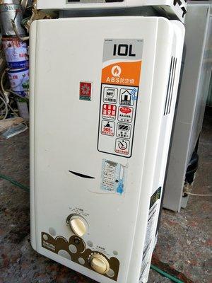 我要買+我要賣 我愛買 我想買 中古二手櫻花桶裝瓦斯自然排氣熱水器10公升 功能正常 保固半年 家電販賣維修理 清洗 回收