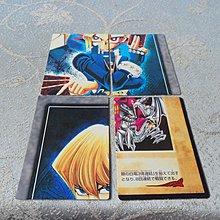 藍色小館12-5-------遊戲王特殊卡{4張}