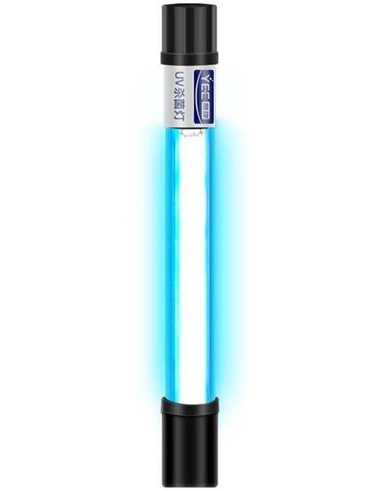 魚缸UV殺菌燈紫外線魚池凈水潛水滅菌燈水族箱消毒燈魚缸殺菌燈