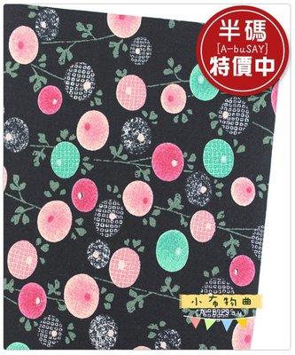 【小布物曲】日本印花布-點點花朵/半碼 ‧拼布/印花/特價