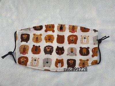 台灣製口罩-印花布口罩-動物臉譜(四)