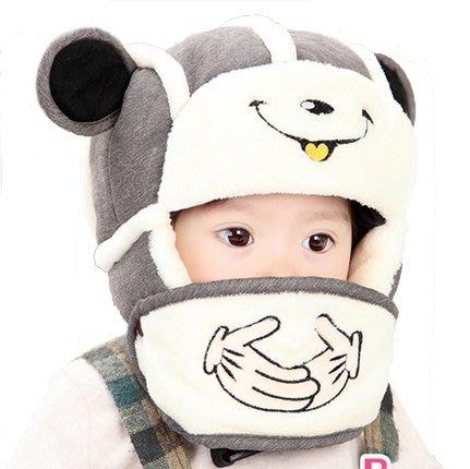 寶寶嬰兒童男女雷鋒帽冬季加絨保暖護耳帽帶口罩兩用帽子0-5歲用韓版