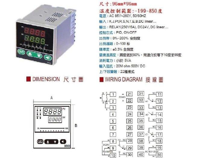 0~400度96mm*96mm微電腦溫度控制器(含1支感溫棒)