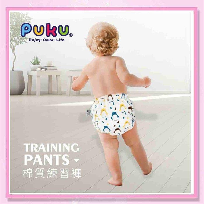 <益嬰房>藍色企鵝 棉柔學習尿布褲/學習褲/戒尿布好幫手 P27308 共五款可選