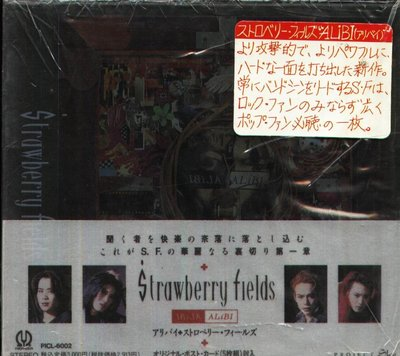 K - STRAWBERRY FIELDS - ALIBI - 日版 - NEW