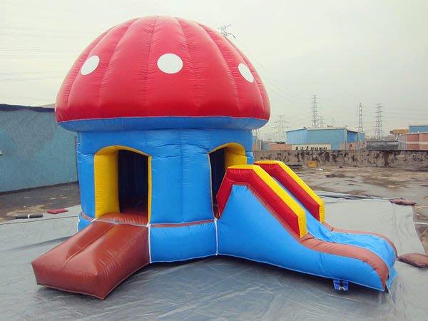 造型 香菇 充氣 游泳池 城堡 溜滑梯 趣味活動 遊戲屋 步行球 蹦蹦床 闖關 訂做各式陸上水上充氣產品(廣育充氣塑膠)