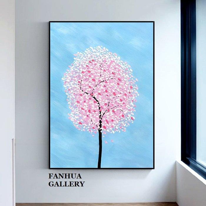 C - R - A - Z - Y - T - O - W - N 純手繪立體筆觸油畫粉紅色發財樹抽象藝術油畫收藏裝飾畫商空美學空間設計師款高檔手繪油畫收藏畫