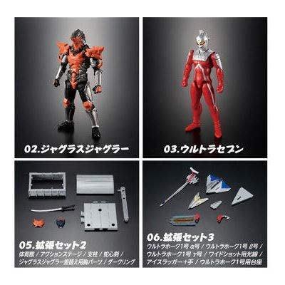 BANDAI 日版 盒玩 超人力霸王 超動 Ultraman 3代 可動+建物 四款合售 特價