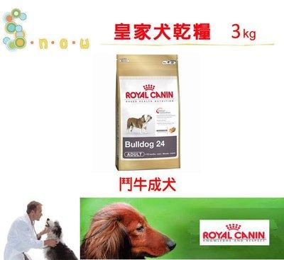 SNOW的家【訂購】法國皇家 BHN 鬥牛成犬BDA 3KG(10530091