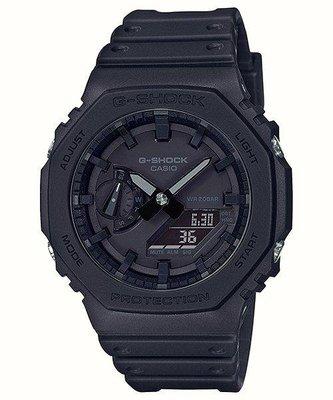 Casio G-Shock GA-2100-1A1手錶 200米 防水 碳纖維 超薄 雙顯 58g AP 皇家橡樹 寶格麗 黑魂 黑面 黑針 全黑 純黑 黑色