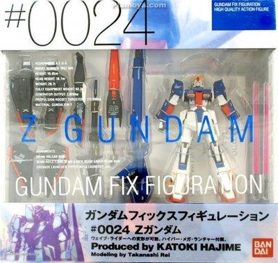 全新 FIX #0024 GFF MSZ-006 ZETA GUNDAM Z 鋼彈