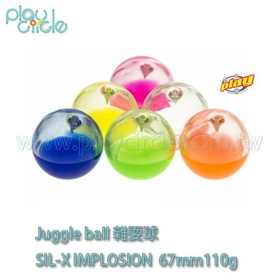 PLAY Juggle ball 雜耍...