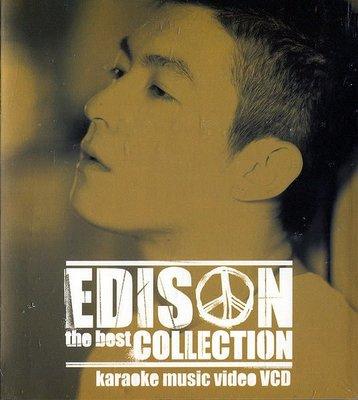【嘟嘟音樂坊】陳冠希 - The Best Collection 首張個人卡拉OK VCD  (全新未拆封)
