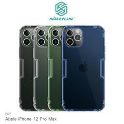 【西屯彩殼】NILLKIN Apple iPhone 12 Pro Max (6.7吋)本色TPU軟套
