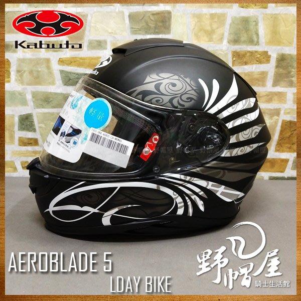 三重《野帽屋》OGK Kabuto AEROBLADE-5 空氣刀5 全罩 安全帽 2018花色。LB 消光