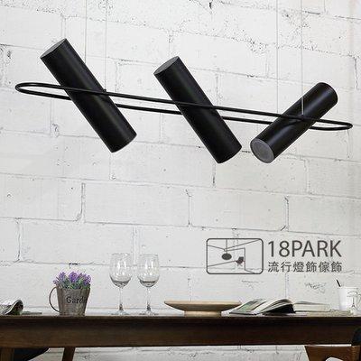 【18Park】簡約時尚 Locate  [ 定位吊燈-S-三燈 ]
