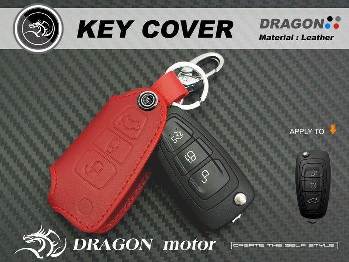 2m2_Ford Focus ECOSPORT KUGA RANGER 福特汽車晶片鑰匙 折疊鑰匙皮套 鑰匙包