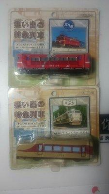 日本火車-懷舊特急列車(華嚴,北斗星)鐵皮玩具2台不拆賣