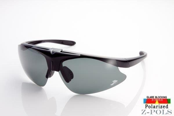 【Z-POLS最新科技】專家最愛可掀 PRO級 抗眩偏光 可配度設計運動眼鏡!釣魚必備!