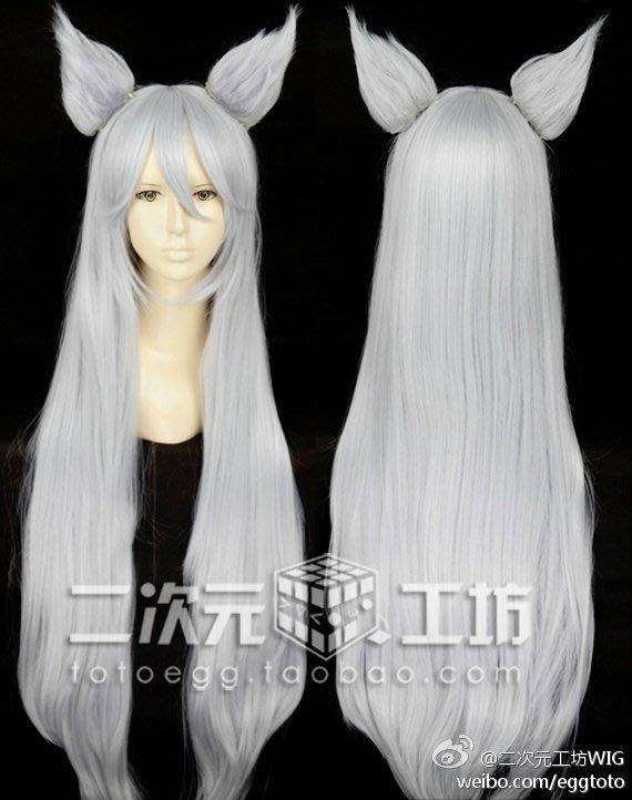 【R的雜貨舖】二次元 元氣少女緣結神巴衛 銀仙 耳朵虎口夾造型 銀白長髮105cm COSPLAY假髮