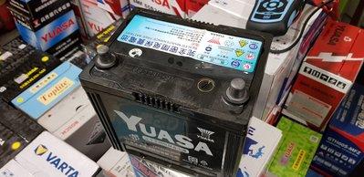 (鶯歌中古電池) YUASA 55D23L-SMF 免保養汽車電池 數值漂亮,品項優 新北市
