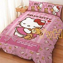 ==YvH==正版卡通~Kitty 麻吉熊 3.5尺單人床包枕套組 全程臺灣製造 100%超細纖維(現貨)