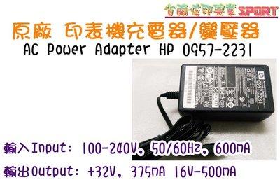 [佐印興業] 印表機 全新 電源線 H...